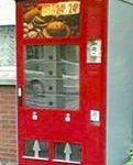 maquina-expendedora-automatica-de-pan