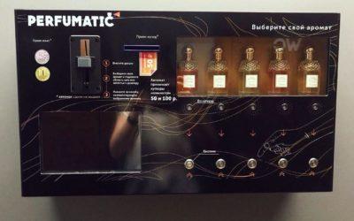 Maquina de venta de perfumes